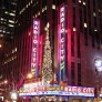 radio_city_music_hall